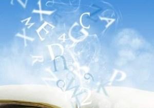 open-book-on-a-cloud_zydIjKSO-300x300.jpg