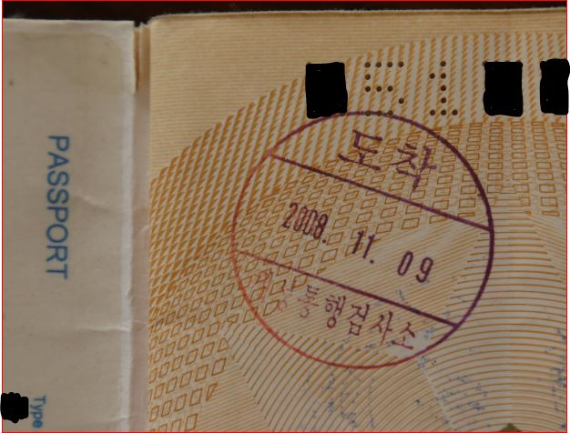 North Korean passport stamp. Disappointingly normal. Photo: Peninsularity Ensues