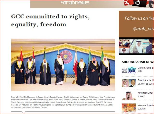This diverse cross-section of humanity recently met to  discuss their commitment to rights, equality and freedom in the (Arab) Gulf Cooperation Council. Screenshot: Arab News