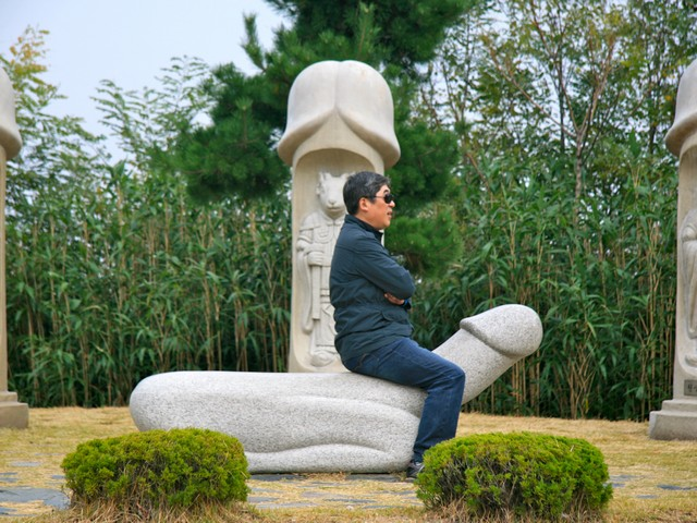 Weird South Korea Photo: journeylism.nl