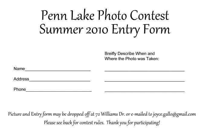 Contest Form Template. contest form template hirescore ...