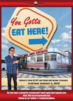 u gotta eat here