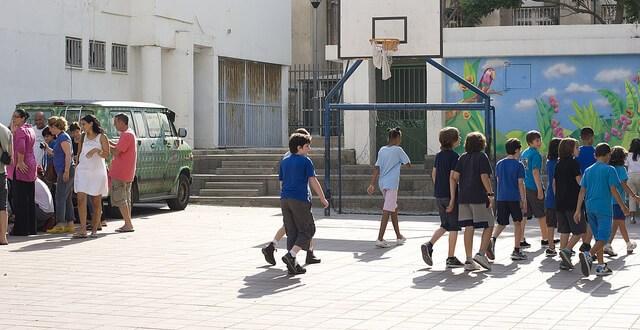 בית ספר