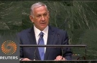 Israeli Prime Minister Benjamin Netanyahu told the U.N. General Assembly that a nuclear Iran is a greater threat than the Islamic State, otherwise known as ISIS. (Photo: REUTERS)