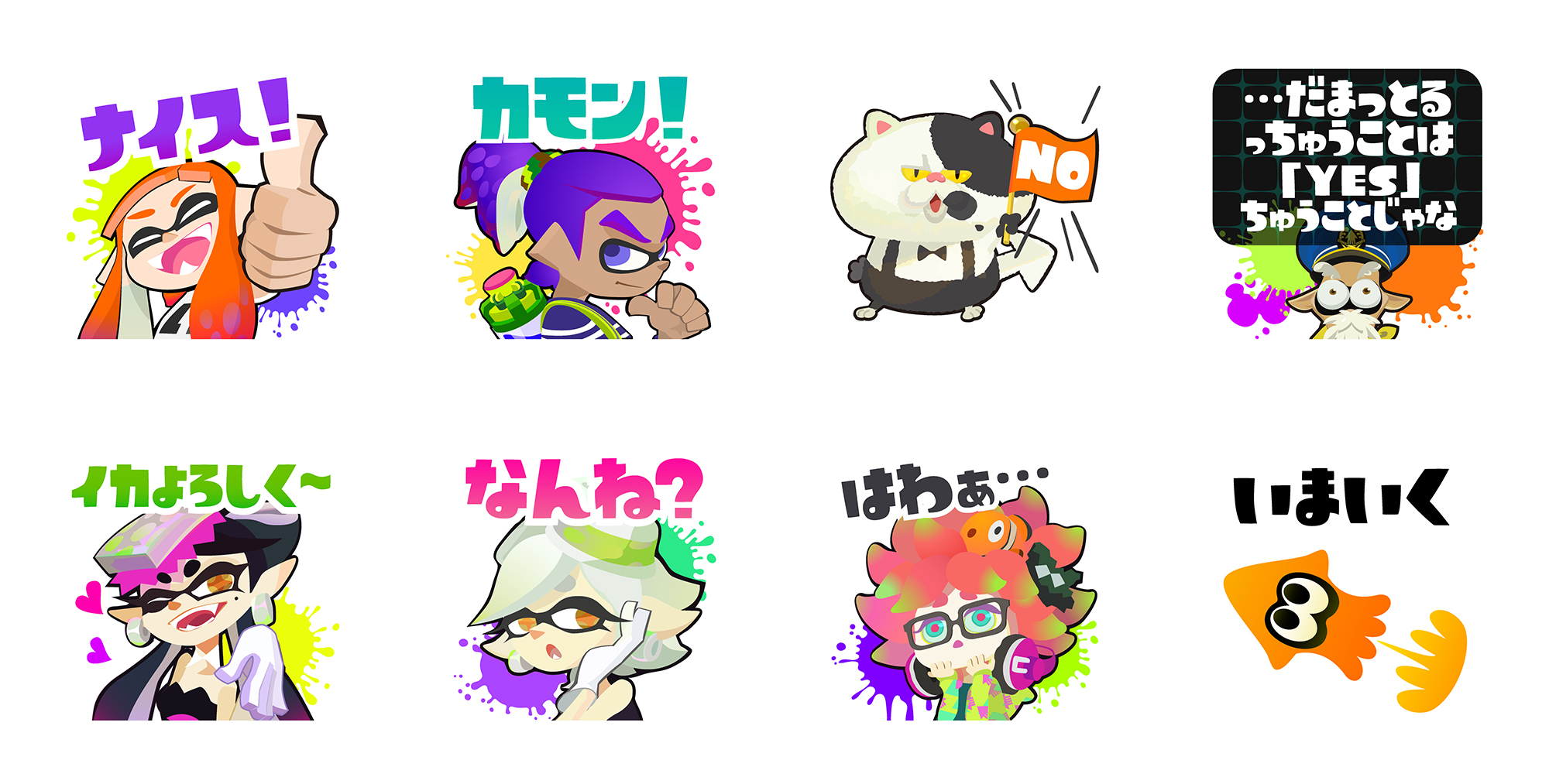 Animal Crossing Qr Codes Wallpaper Line Splatoon Stickers Now Available Japan Only
