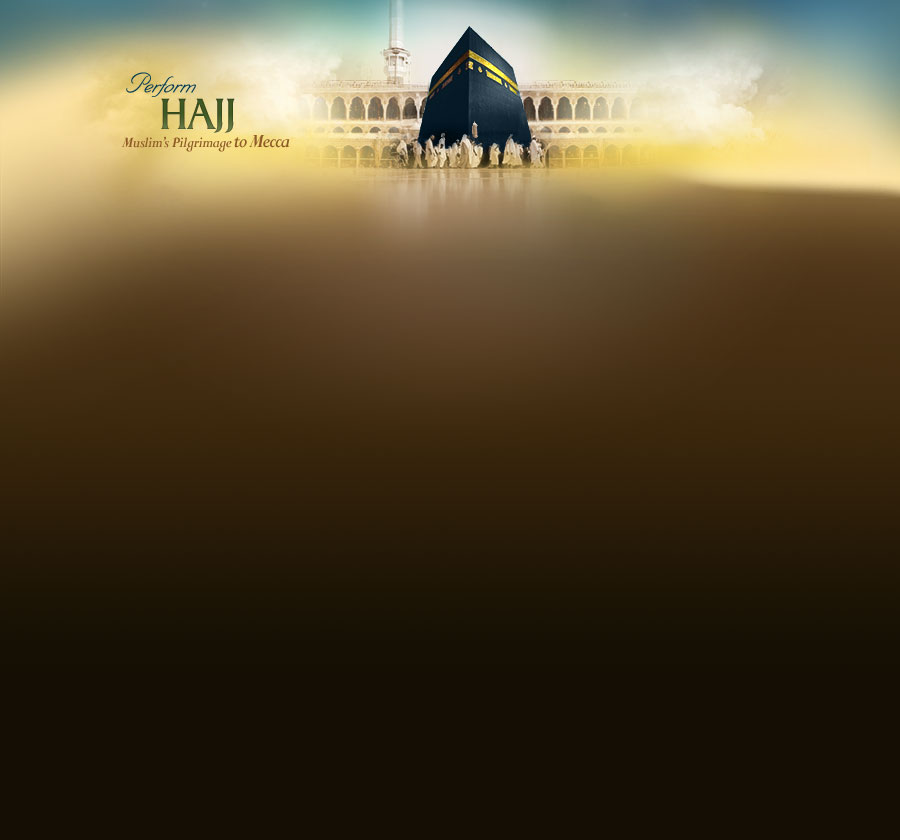 Ibrahim 3d Name Wallpaper Perform Hajj Hajj In Pre Islamic Times