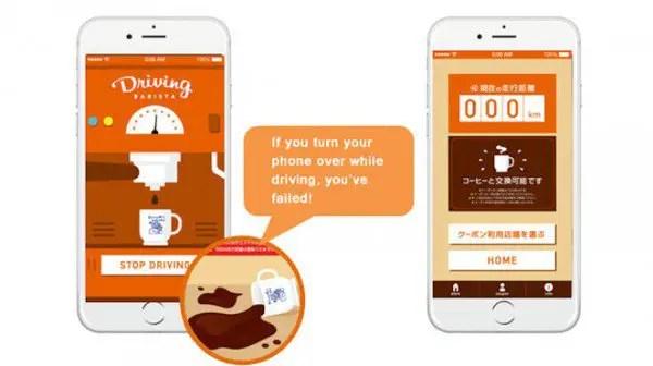 driving-barista-app-600x336