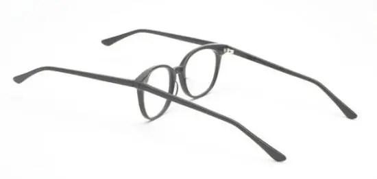 kiss-eyeglasses2-550x261