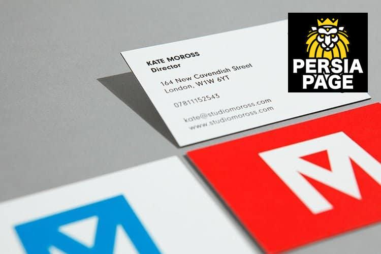 Moo Printing Company Online print and design services