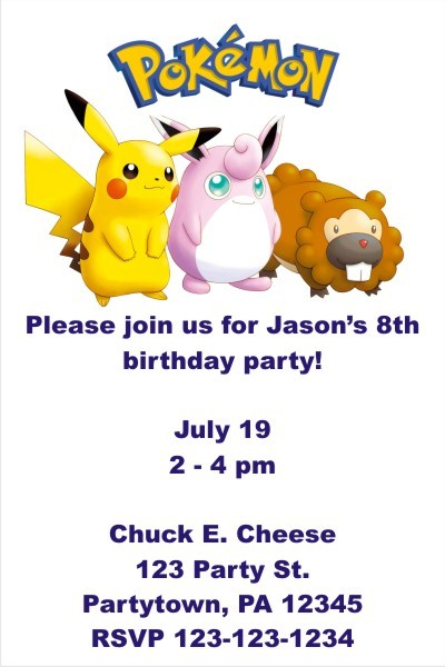 Pokemon Invitations Personalized Party Invites