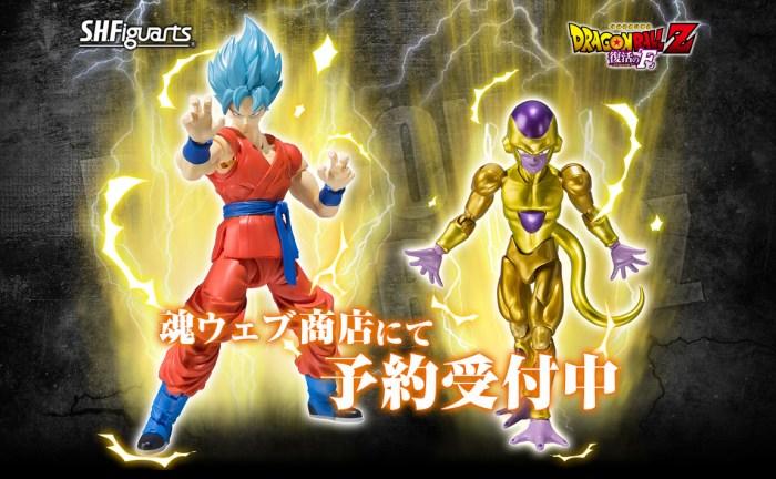 Bandai anuncia figuras de Goku y Freezer de 'Dragon Ball Z: La resurreción de F'