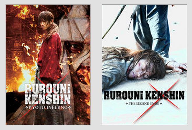 'Samurai X' llega a Netflix con películas live-action