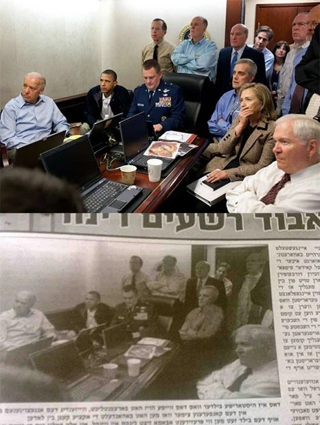 Hillary Clinton Gets Shopped Out of Iconic War Room Photo by Newspaper clintonshopped