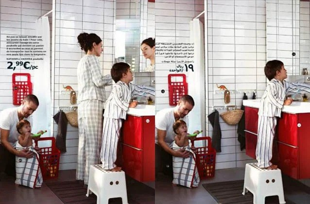 IKEA Caught Photoshopping Women Out of Its Saudi Arabian Catalog ikeasaudi