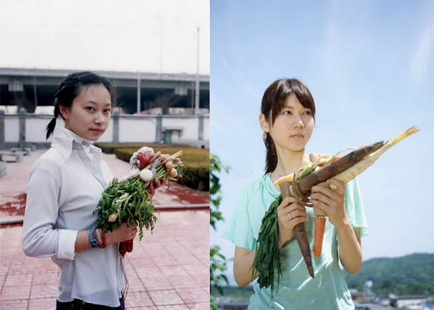 Photos of Women Holding Vegetables as Weapons veggun2