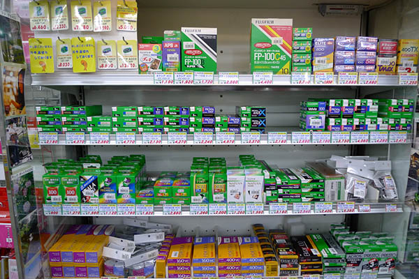 Supply and Demand Pains: Fujifilm Film Prices to Jump 20% Later This Year fujifilms1