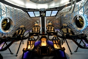 The Interior of Dragon v2