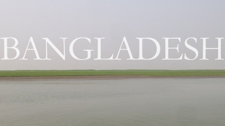 A Trip to Bangladesh | James Petty | pettydesign
