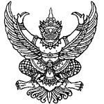Krut in seiner Eigenschaft als Thailands Staatssiegel.