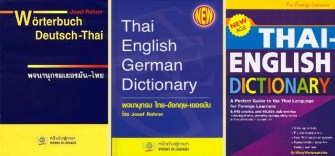 Best Thai Dictionary.jpg