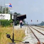 Abschied. Fünfmal die Woche fährt in Pattaya um 14.21 Uhr ein Personenzug nach Bangkok ab.