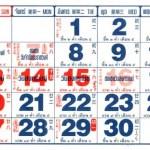 Diesen Thai-Kalender kann man sich auf der Webseite des Buddhistischen Vereins Hannover e. V. als PDF herunterladen.