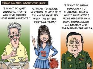 Nicht nur bei einer so guten Sache wie der Begründung des Spieleverbots ist für Thailands Militärjunta ein bemerkenswerter intellektueller Aufwand erforderlich. (Zeichnung: © Shucking Korn)