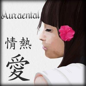 Auraental