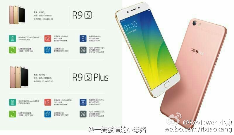 Change Wallpaper On Iphone Oppo R9s And R9s Plus Renders Leak Online Snapdragon 653