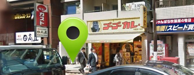 iphone修理センター秋葉原店の位置