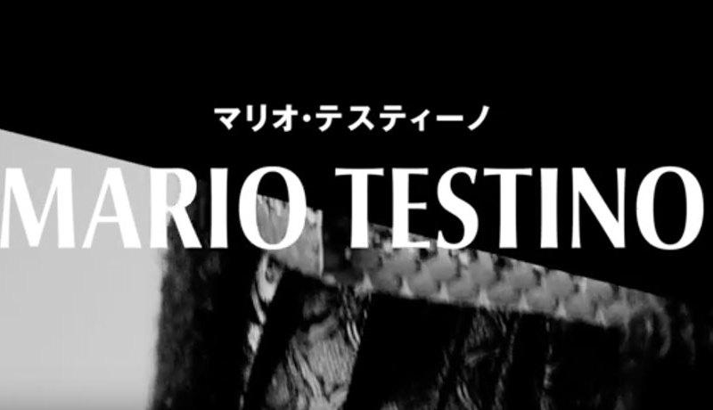 Making of Vogue Japan with Mario Testino