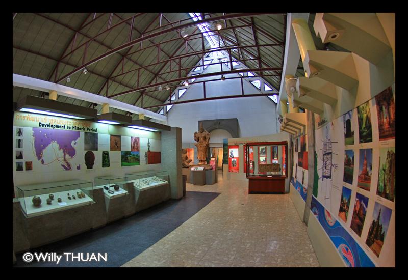 Inside Thalang Museum