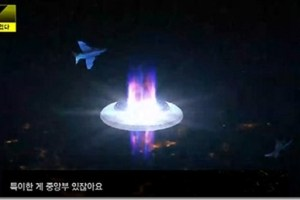 Korean Air Force[5]