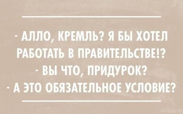 """КИУ и ОПОРА призывают международных наблюдателей бойкотировать незаконный """"референдум"""" в Крыму - Цензор.НЕТ 1584"""