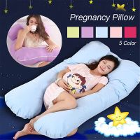 MATERNITY PILLOW Pregnancy Nursing Sleeping Body Support ...