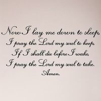 NOW I LAY me Down to Sleep Bedtime Prayer Wall Decal ...