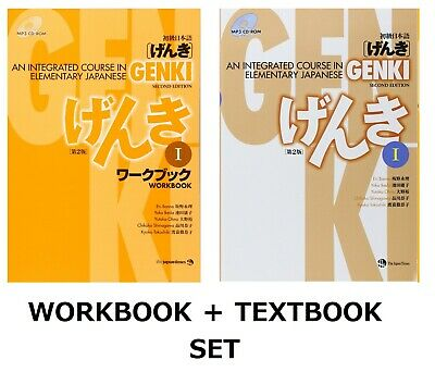 GENKI Ⅰ 1 An Integrated Course in Elementary Japanese Workbook by