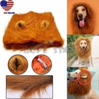 LARGE DOG COSTUME Lion Mane Brown Ears Wig Halloween Party ...