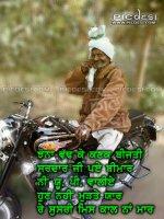 Funny Punjabi Desi Status