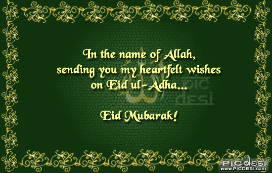 Sending Wishes in the name of Allah PicDesi - in the name of allah