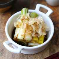 Baked Leeks with Bonito Flakes