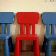 The Chair Relationship - Part 1 : The Waiting Room
