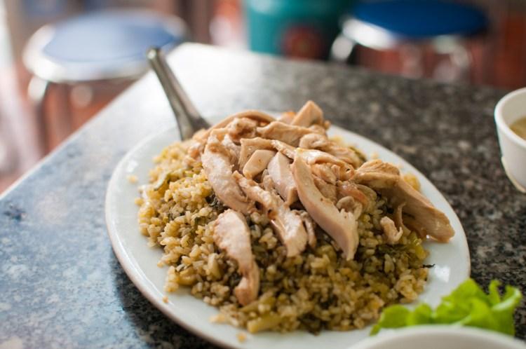 Fried Rice Com Rang