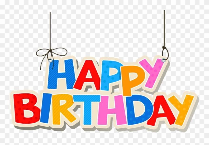 Zahid Gujjar Happy Birthday - Happy Birthday Word Clipart - Png