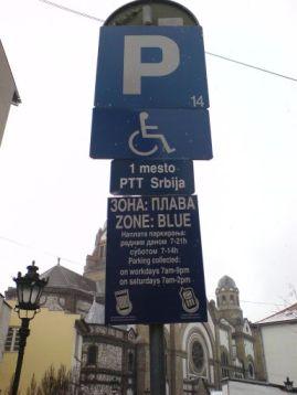 Parcheggiare con il telefonino