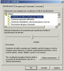 Il menu successivo propone il settaggio del filtro ICRA 3