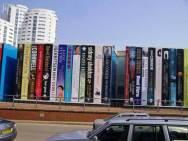 La Biblioteca Comunale di Kansas City