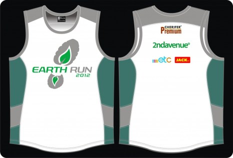 Erun 2012-Gray+Green