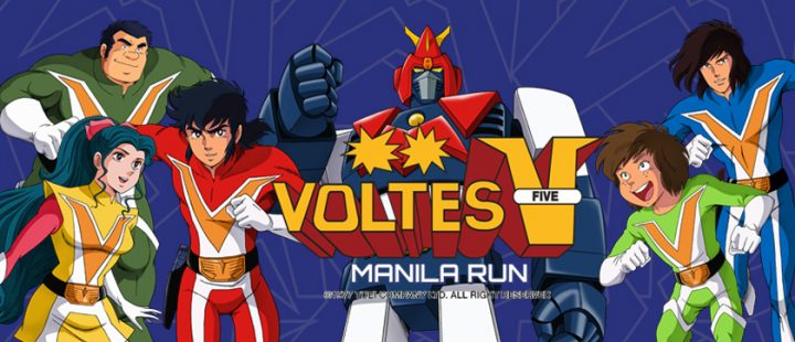 Voltes V Wallpaper Hd Voltes V Run Manila 2018 In Mckinley West Taguig Pinoy