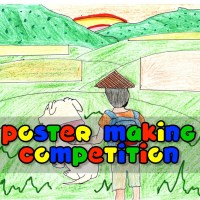 1ST ANNIVERSARY POSTER MAKING CONTEST